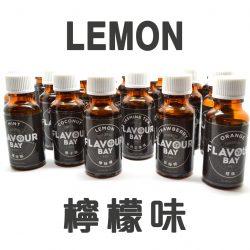 檸檬味香油 15克