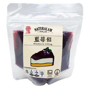 藍莓餡 300克